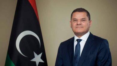 صورة تحديات ماثلة أمام الحكومة الليبية الجديدة