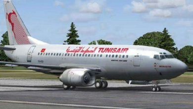Photo de Les syndicats de Tunisian Airlines déclarent une grève