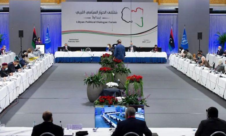 Conseil présidentiel