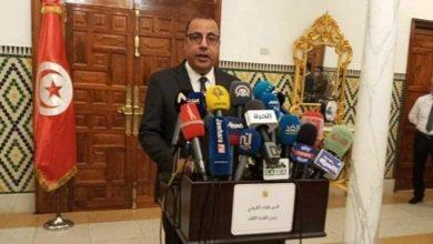 Photo de Hichem Mechichi limoge cinq ministres de son gouvernement