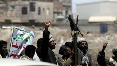 Houthis liste noire