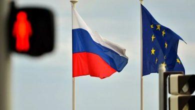 La Russie UE