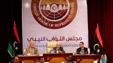 Le Parlement libyen
