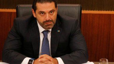 Saad Hariri Liban