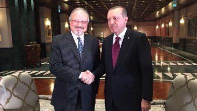 Photo of Turkish Fingerprints on the CIA Report about Jamal Khashoggi Case