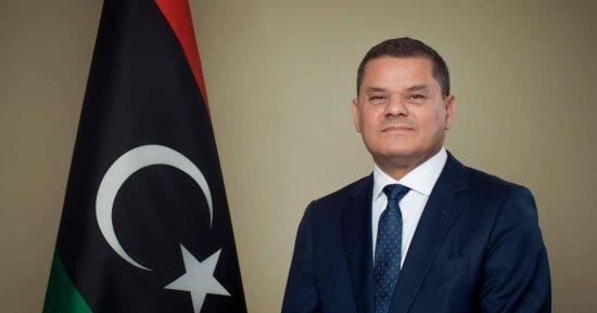 gouvernement libyen