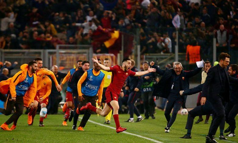 نادي روما يخسر طعن القيد الخاطئ