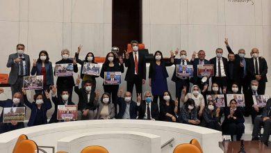 اعتصام داخل البرلمان التركي