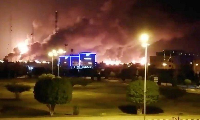هجوم بطائرات مسيرة على مصفاة لتكرير البترول في الرياض