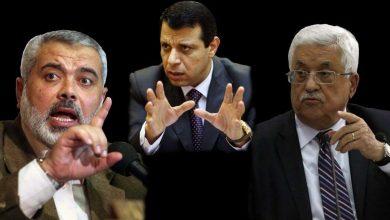 Élections Palestiniens