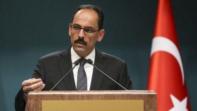 Le régime turc l'Égypte