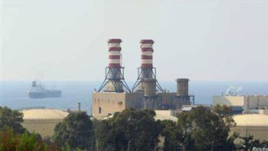 Liban substances radiochimiques