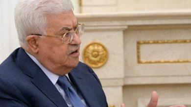 Mahmoud Abbas sanctions