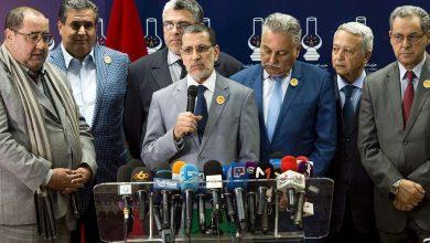 Maroc le Parti islamiste PJD