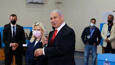 Netanyahu élections législatives