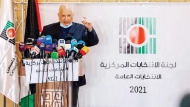 factions palestiniennes élections