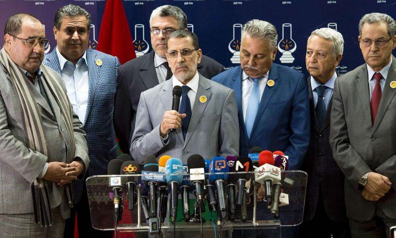 حزب العدالة والتنمية الإخونجي