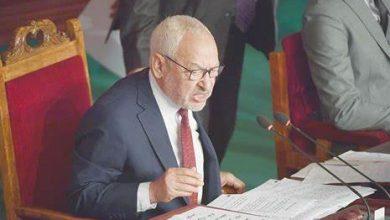 rapport Ghannouchi