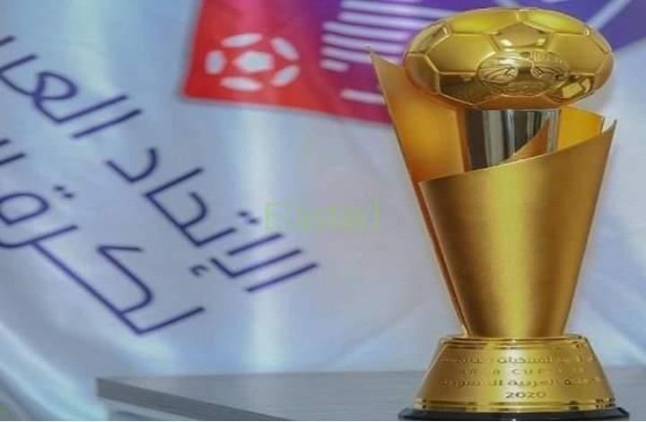 بطولة كأس العرب 2021