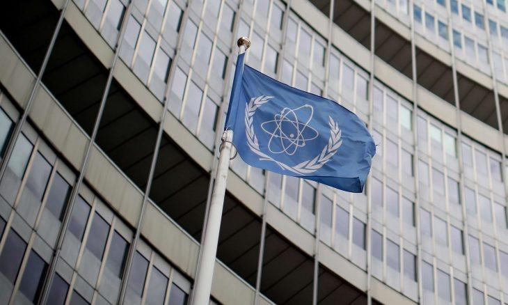 الوكالة الدولية للطاقة