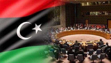 Libye L'ONU
