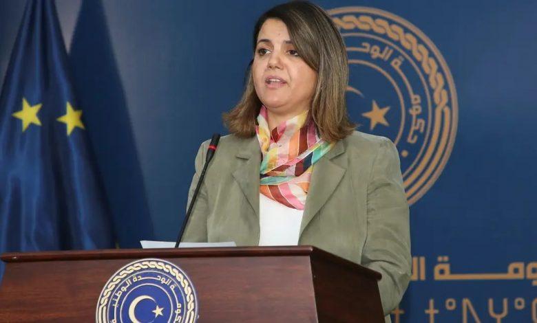 Libye Najla Al-Manqoush