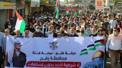 Palestiniens report des élections