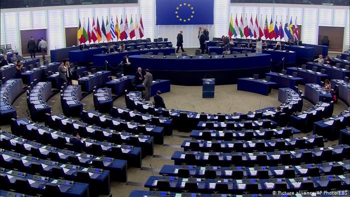 Suspension des négociations d'adhésion