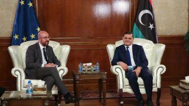 l'UE gouvernement libyen