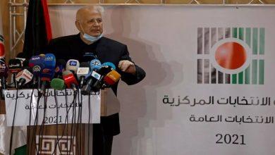 لجنة الانتخابات الفلسطينية