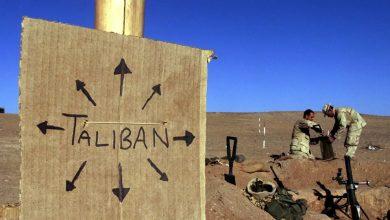 طالبان الإرهابية تستولي على ثاني أكبر سد في أفغانستان