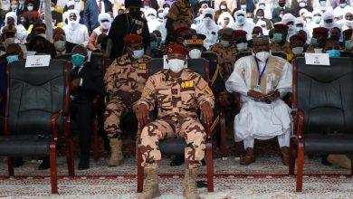 المجلس العسكري الحاكم في تشاد
