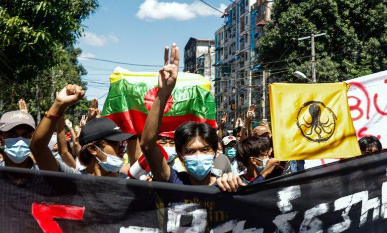 Birmanie personnes tuées