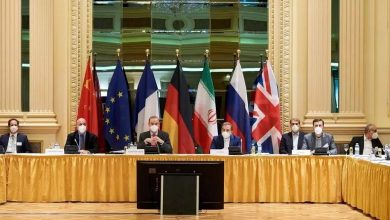 Cinquième cycle de négociations