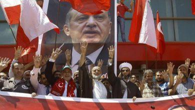 تنظيم الإخونجية الهاربين إلى تركيا