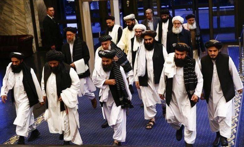 Afghanistan CIA