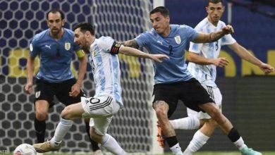 Copa America L'Argentine