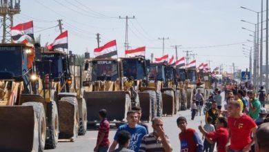 معدات مصرية