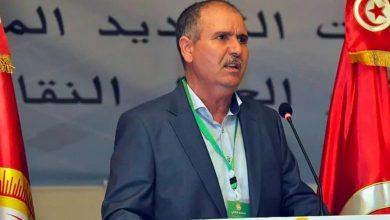 L'UGTT l'Etat tunisien