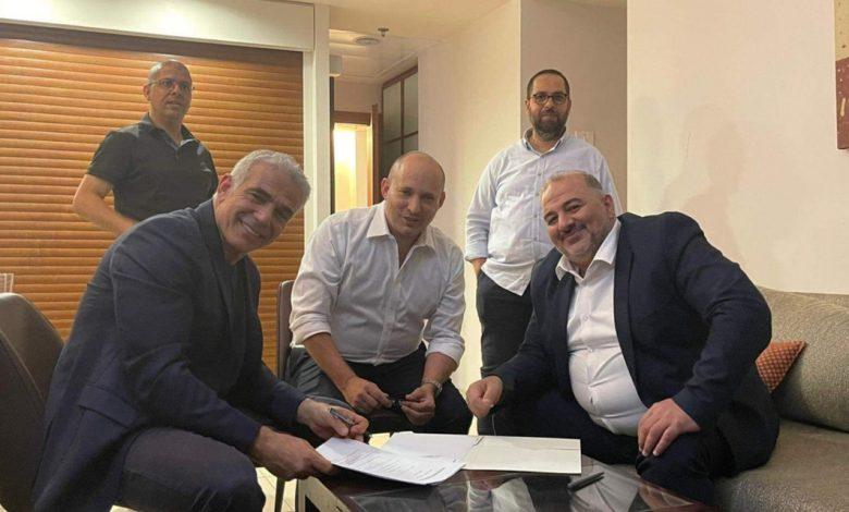 La Fraternité en Israël