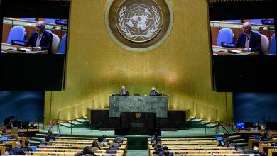 ONU Birmanie