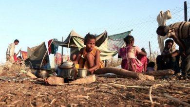 ONU famine Éthiopie