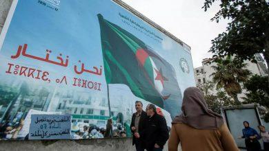 الانتخابات الجزائرية