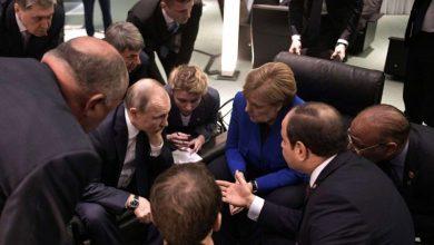 conférence sur la paix en Libye