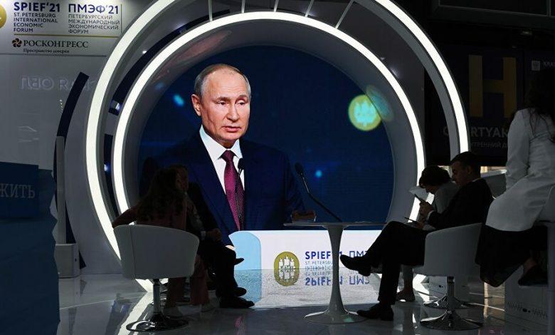relation russo-américaine